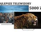 TOP10 telewizory do 6000 zł